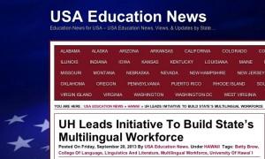 USAedNews