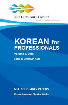Korean for professionals volume 3