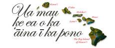 Na Mea Ulu Hawai'i/Ka Makani/Ka Wa'a