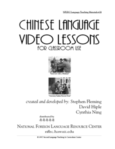 Chinese language video lessons for classroom use (text plus 2 videos)