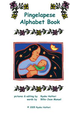 Pingelapese alphabet book