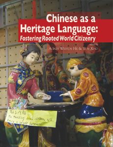 Chinese as a heritage language: Fostering rooted world citizenry
