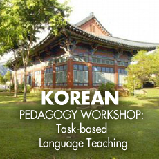 2001 Summer Institute evaluation: Korean pedagogy workshop: Task-based language teaching