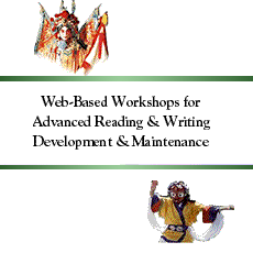 Web-Based Workshops for Advanced Reading & Writing Development & Maintenance (2002)