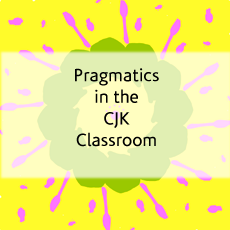 Pragmatics in the CJK Classroom (2006)
