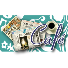 Online Cafés for Heritage Learners of Filipino, Japanese, Samoan, and Chinese (2008)