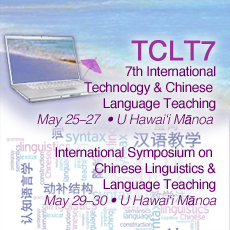 International Symposium on Chinese Linguistics & Language Teaching (2012)