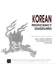 Korean proficiency guidelines