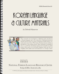 Korean language and culture materials