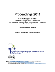 Proceedings 2011: Selected papers from the fifteenth college-wide conference for students in languages, linguistics, and literature