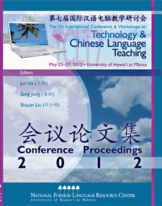 The 7th International Conference & Workshops on Technology & Chinese Language Teaching: Conference Proceedings 2012