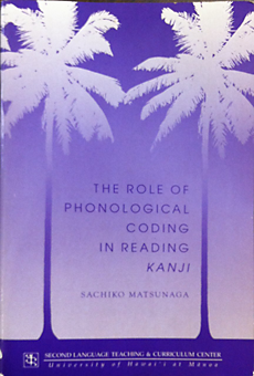 The role of phonological coding in reading Kanji: A research report and some pedagogical implications