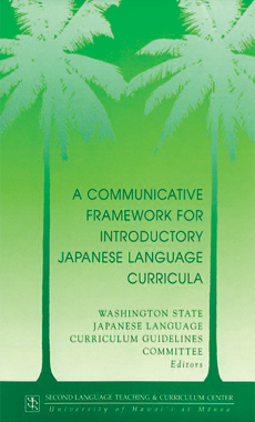A communicative framework for introductory Japanese language curricula