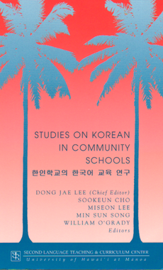 Studies on Korean in community schools