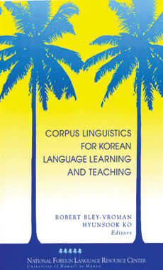 Corpus linguistics for Korean language learning and teaching