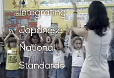 Integration of national standards in a Japanese language classroom
