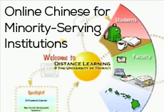 Online Chinese for minority-serving institutions